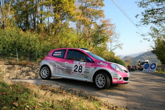 GIP Racing Don Carlos  al 30° Rally di Casciana Terme