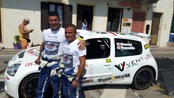Shardana Rally Marino Gessa Salvatore Pusceddu